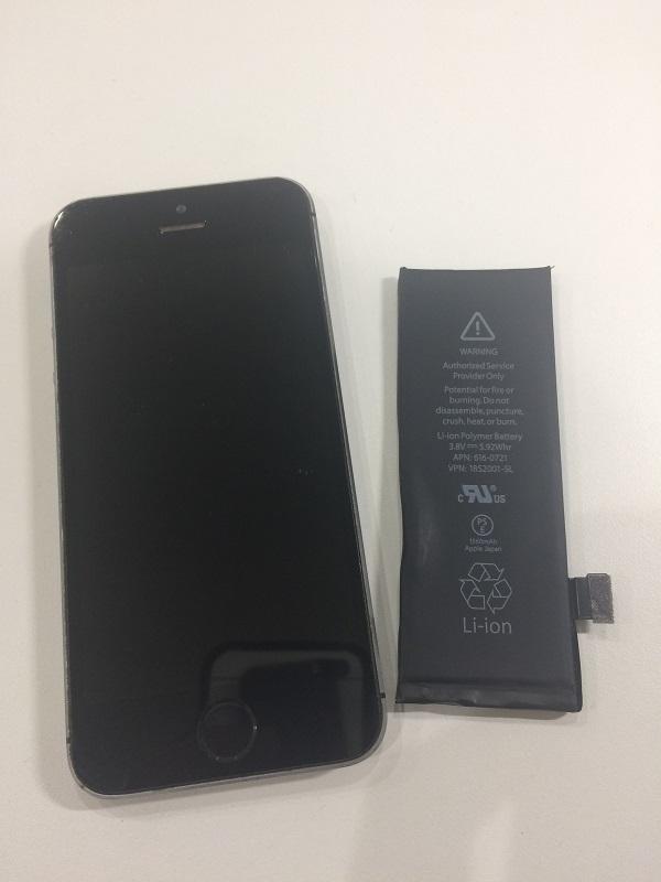 千葉県船橋市藤原よりiPhone5sバッテリー交換