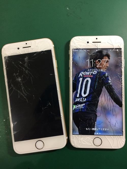 成田市はなのき台と香取市新里よりiPhoneのガラス割れ修理