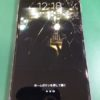 千葉県大和田新でiPhone6のガラス割れならEyeSmartへ