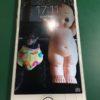 千葉県八千代市八千代台よりiPhone6のガラス割れ修理