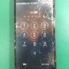 佐倉でiPhone7修理なら!