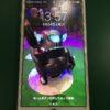 """千葉県""""習志野""""市よりiPhone6sのガラス割れ修理"""