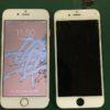 千葉市中央区よりiPhone6sの液晶交換修理