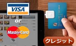 iPhone修理でクレジットカード使えます